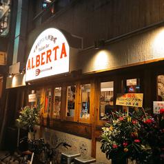 イタリアン大衆酒場 ALBERTA 千日前の雰囲気1