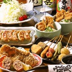 とんかつ 串揚げ サクッと三是 三是食堂のおすすめ料理1