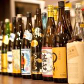 【こだわりの日本酒】宮城の旨い地酒 旨い飯を食べるとき、気づけば傍らには旨い酒。清らかな名水で作られる宮城の美しい酒を心ゆくまでご堪能ください。 一ノ蔵や、浦霞、雪の松島、日高見など、宮城の地酒を取り揃えております。