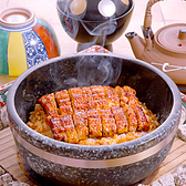 大穀 狭山店のおすすめ料理2