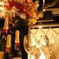 シャンパン各種ご用意いたします!