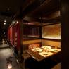 禅 ZEN 三宮店のおすすめポイント1