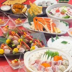 千の庭 静岡御幸町店のおすすめ料理1
