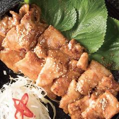味噌サムギョプサル