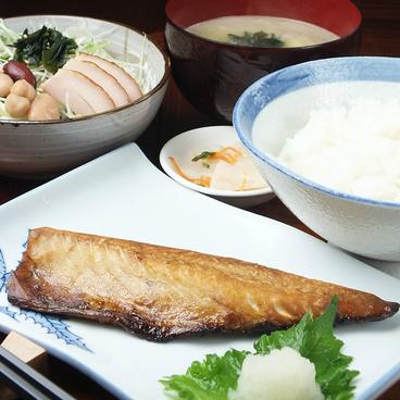 ます道庵のおすすめ料理1