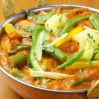 ベトナム風野菜カレー