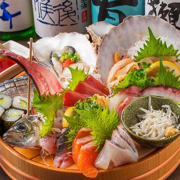 海鮮酒場うごう 西葛西店のおすすめ料理1