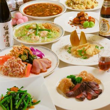 湖陽樹 こようじゅ 本町店のおすすめ料理1
