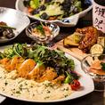 新鮮食材を使った絶品地鶏料理に舌鼓!飲み放題付き宴会コースは2999円~!