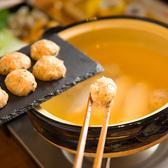 奈良町 雷門のおすすめ料理3