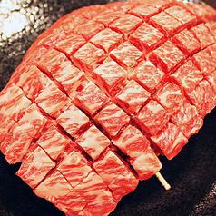 焼肉ギュービッグ 大山店の特集写真