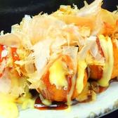 串まん 中庄店のおすすめ料理2
