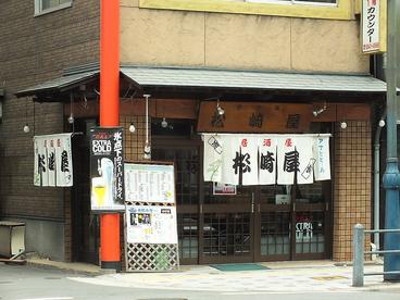 松崎屋 天満橋店の雰囲気1