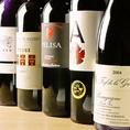 ワインの種類も多数取り揃えております。