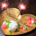 誕生日や女子会も木村屋では盛り上げます!