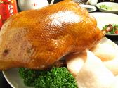 隆昌園のおすすめ料理2