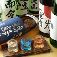 生原酒、地酒、銘酒まで常時30以上取り揃えております