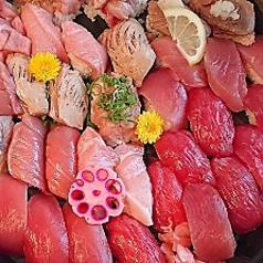 海鮮レストラン 魚輝水産 豊中庄内店の写真