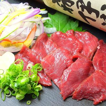 彩食美酒 膳屋 蔵本店のおすすめ料理1