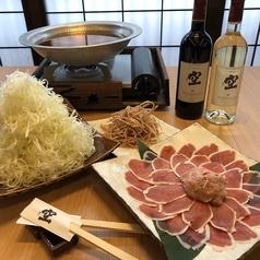 京町家 鴨しゃぶ 空のおすすめ料理1