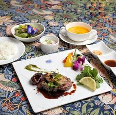 ガーデンレストラン花さんごのおすすめ料理1
