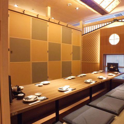 ぐるなび - 個室 海鮮料理 薩摩魚鮮UENO3153店の …