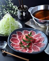 京町家 鴨ゝ かもかものおすすめ料理1
