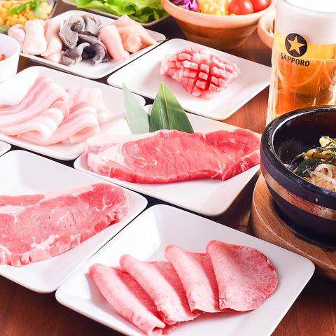 肉質・味に自信あり!肉卸直営の焼肉食べ放題!!