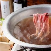 金山精肉酒場 せきやのおすすめ料理3