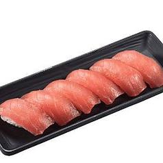 ちょい足し寿司まぐろ(6貫)