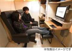 自遊空間 茅ヶ崎エメロード店の特集写真
