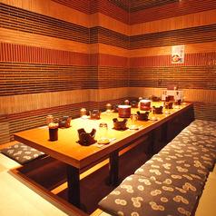 「座敷」接待・ご宴会にもぴったりの掘りごたつ個室