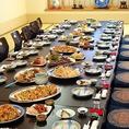 10名以上でご予約可能の大皿料理プランは2000円でご提供
