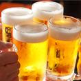 飲み放題のみのご利用も大歓迎!!1780円で3時間飲み放題♪アサヒスーパードライ生ビールを含む全160種以上の満足な品揃え(ラストオーダーは30分前となります)