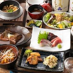 和食日本酒 みそら屋 はなれのおすすめ料理1