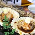 料理メニュー写真大粒帆立のバター醤油焼き