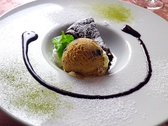 ブラスリー ChevaLのおすすめ料理3
