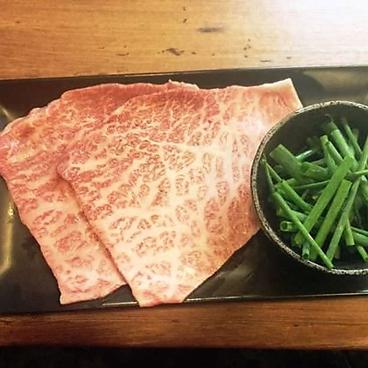 NO MEAT, NO LIFE, 1stのおすすめ料理1