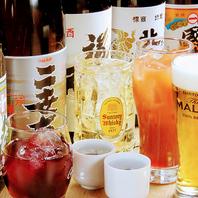 日本酒多数取り揃えております