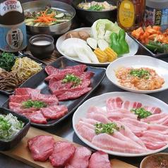 焼肉厨房 天龍 長者町店のおすすめ料理1