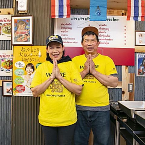 パクチー タイ屋台999 カオカオカオ 新橋店|店舗イメージ3