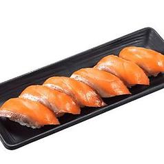 ちょい足し寿司サーモン(6貫)