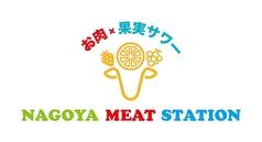 NAGOYA MEAT STATION ナゴヤミートステーションの特集写真