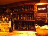Bar ARGYLL バーアーガイル 新宿のグルメ