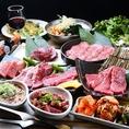 各種ご宴会コース!◆コース料理は3000円から10000円まで御座います。気軽なプランから豪華なプランまで各種お選び頂けます。又、プラン以外の御予算に応じた特別コース料理も御用意させて頂きます。◆全てのコース料理に+1,000円で120分制飲み放題もお付けすることができます