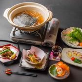 本格和食 恭悦のおすすめ料理3