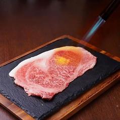 居酒屋 たなか畜産 赤坂店のおすすめポイント1