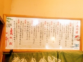 町田 三栄の雰囲気2