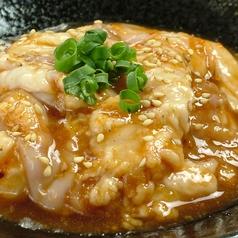 料理メニュー写真県産豚ホルモン