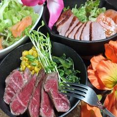 ヘブンズキッチン HEAVENS KITCHEN 松山のおすすめ料理1